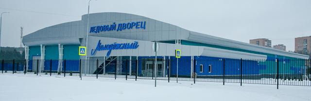 Постановка на кадастровый учет здания крытого катка площадью 4043 кв.м. г. Ижевск